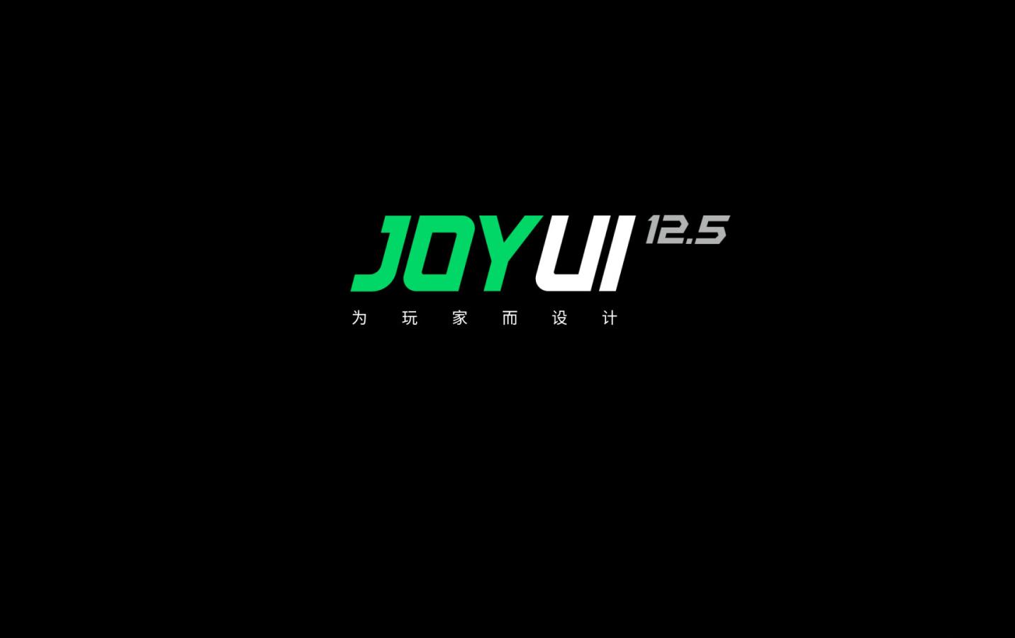 joyui